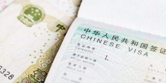 Requisitos para tramitar la VISA a China desde Perú